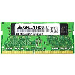 グリーンハウス ノート用 PC4ー19200 DDR4 SOーDIMM 8GB 永久保証 GH-DNF2400-8GB 1枚 [0412]