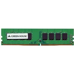 増設メモリ デスクトップ用 PC4-19200 DDR4 2400MHz対応