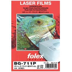 511-30 BG711P カラーレーザー用OHPフィルム A4(20)