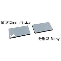 FILCO Majestouch Wrist Rest Macaron 薄型12mm Sサイズ 分離型(2分割) Rainy