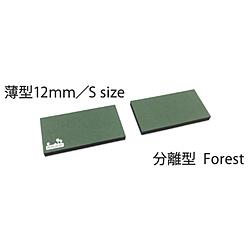 FILCO Majestouch Wrist Rest Macaron 薄型12mm Sサイズ 分離型(2分割) Forest