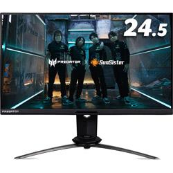 Acer(エイサー) X25SST2021 ゲーミングモニター Predator X25 ブラック [24.5型 /フルHD(1920×1080) /ワイド]