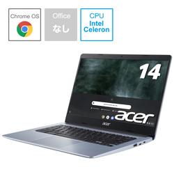 Acer(エイサー) ノートパソコン Chromebook (クロームブック) 314 デューシルバー CB314-1H-A14N [14.0型 /intel Celeron /eMMC:32GB /メモリ:4GB /2020年9月モデル]