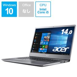 Acer (39)