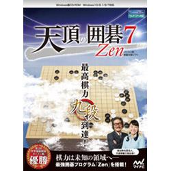 [Win版] 天頂の囲碁7 Zen