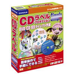 〔Win版〕 CDラベルプロダクション Simple 7