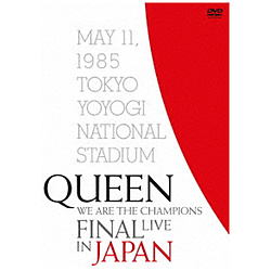 クイーン / WE ARE THE CHAMPIONS FINAL LIVE IN JAPAN DVD