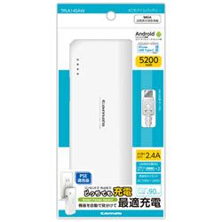 ACモバイルバッテリー[5200mAh/USB-Ax2ポート 2.4A] TPLA14SAW ホワイト [5200mAh/2ポート]