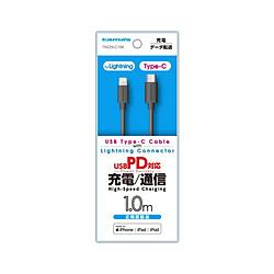 TH225LC10K CtoLケーブル1.0m ブラック