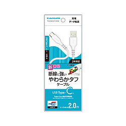 TH230CAT20W USB2.0 Type-C/USBやわらかタフケーブル2.0m ホワイト