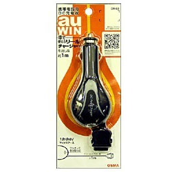 巻取り式DC充電器 「リールチャージャー」(au用) DR-62