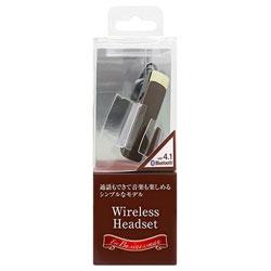 スマートフォン対応[Bluetooth4.1] 片耳ヘッドセット USB充電ケーブル付 (ブラウン) BT-11BR