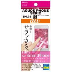 AQUOS PHONE SERIE SHL23用 液晶保護フィルム 非光沢 OGMSHL23