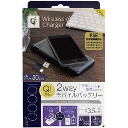 タブレット/スマートフォン対応Qi充電器機能付きモバイルバッテリー/PSE認証品/10000mAh/MAX3A・5W/Type-C・USB-A合計2ポート/ブラック LUCQMM100CCBK LUCQMM100-CCBK ブラック