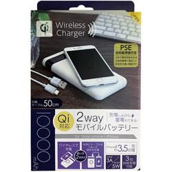 タブレット/スマートフォン対応Qi充電器機能付きモバイルバッテリー/PSE認証品/10000mAh/MAX3A・5W/Type-C・USB-A合計2ポート/ホワイト LUCQMM100CCWH LUCQMM100-CCWH ホワイト