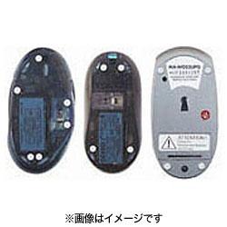 パワーサポート ほぼ全てのマウス対応マウスソール 丸形0.95mm厚 16個入り AS-49 [6495]