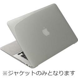 エアージャケットセット (Macbook Pro 13inch Retinaディスプレイ用・クリアブラック) PMC-33
