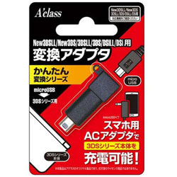 New3DS LL/New3DS/3DS LL/3DS/DSi LL/DSi用変換アダプタ (かんたん変換シリーズ microUSB⇒3DSシリーズ用) [SASP-0326]