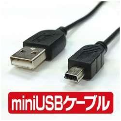 PS3コントローラー/PSMoveコントローラー用ロングminiUSBケーブル 3m 【PS3/PS Move/PSP-2000/3000】 [SASP0379]