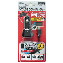 Switch用ツインUSB DCカーチャージャー [Switch] [SASP-0408]