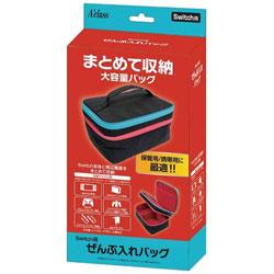 Switch用 ぜんぶ入れバッグ [SASP-0421]