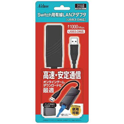 Switch用有線LANアダプタ【USB3.0対応】 [Switch] [SASP-0430]