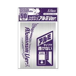 トレカスリーブジャストサイズ【アルミVer.】