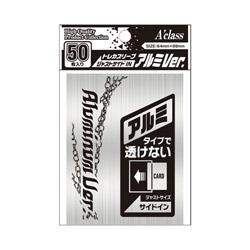 トレカスリーブジャストサイドIN【アルミVer.】