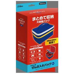 【在庫限り】 Switch用 ぜんぶ入れバッグ ブルー [SASP-0451]