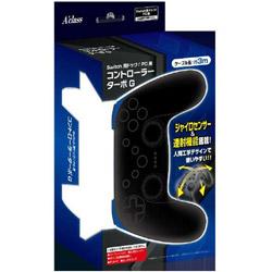 【在庫限り】 Switch用 ドック/PC用コントローラーターボG ブルー [SASP-0472]