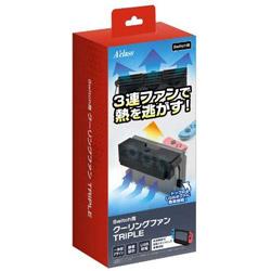 Switch用 クーリングファン TRIPLE [SASP-0488]
