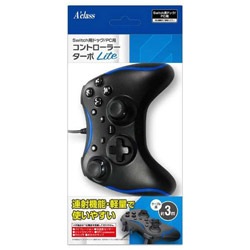Switch用ドック/PC用 コントローラターボ Lite ブルー [Switch] [SASP-0499]