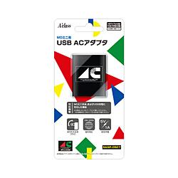 MDミニ用 USB ACアダプタ SASP-0507 SASP-0507