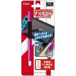 【在庫限り】 Switch/スマートフォン用 タッチペン 2Way ピンク [SASP-0513] [Switch]