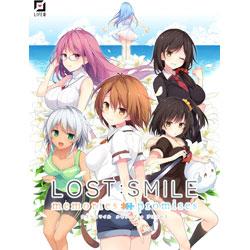 LOST:SMILE memories + promises 抱き枕カバー付き限定版(未開封)