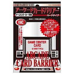 ゲームセンターカード専用 アーケードカードバリアー ハードタイプ 50枚入り