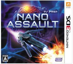[Used] NANO ASSAULT [3DS]