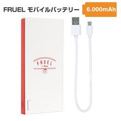 スマートフォン対応[micro USB] USBモバイルバッテリー +micro USBケーブル 30cm 2.1A (6000mAh・2ポート) 276-865569 ホワイト/ホットピンク