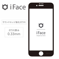 [iPhone 8/7/6s/6専用]iFace Round Edge Color Glass Screen Protector ラウンドエッジ強化ガラス 液晶保護シート ブラック