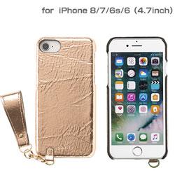 [iPhone 8/7/6s/6専用]salisty(サリスティ)M シャイニー ハードケース(カッパーゴールド)M-HC003C 276-895719