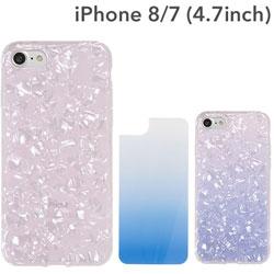 [iPhone 8/7専用]シェルカラーTPUケース(ピンク) 276-896211
