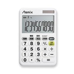 デカ文字消費税電卓 C1017W
