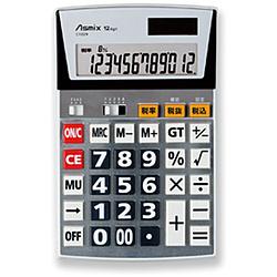 ビジネス電卓 税率設定対応 Lサイズ C1229 シルバー [12桁]