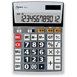 ビジネス電卓 税率設定対応 LLサイズ C1230 シルバー [12桁]