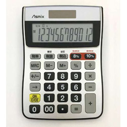 アスカ 軽減税率対応電卓 C1244S 【軽減税率対応】