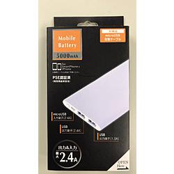 モバイルバッテリー5000mAh ホワイト YZLMU0501-WH ホワイト [5000mAh /3ポート /microUSB /充電タイプ]