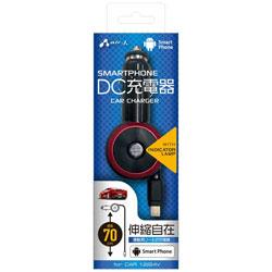 スマートフォン用[micro USB] DC充電器 (リール〜70cm・ブラック) DKJ-R1 BK