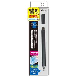 〔タッチペン:静電式〕 TWINタッチペン クリアディスク&メッシュタッチペン ATP-DISK GY グレー
