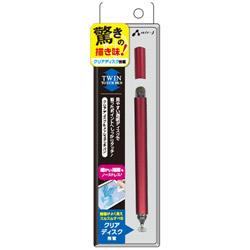〔タッチペン:静電式〕 TWINタッチペン クリアディスク&メッシュタッチペン ATP-DISK RD レッド