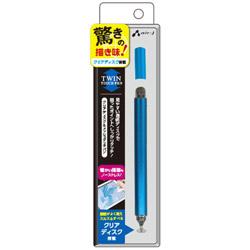 〔タッチペン:静電式〕 TWINタッチペン クリアディスク&メッシュタッチペン ATP-DISK BL ブルー